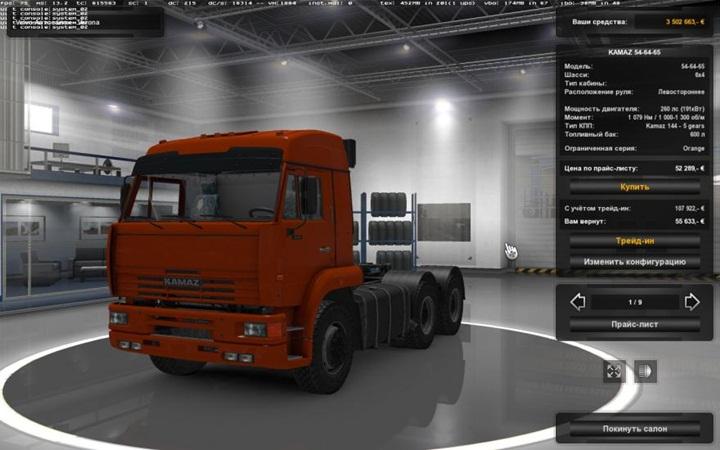 Photo of ETS 2 – Kamaz 54118 Reworked Truck (1.28.X)