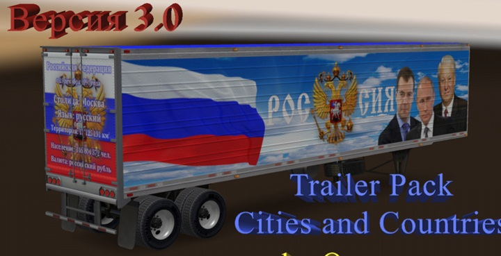 Photo of ATS – Trailer Pack Сities and Countries v 3.0 – English Addon (1.28.X)