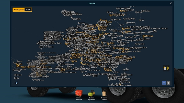Photo of ETS 2 – Mario Map V12.6 Compatible DLC Italy (1.30.X)