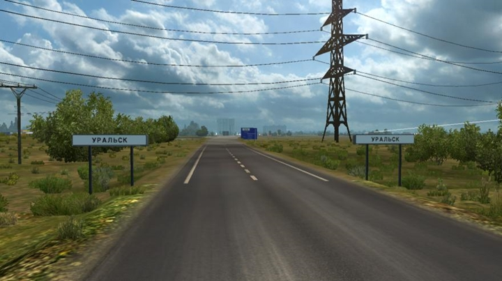 Photo of ETS 2 – Great Steppe Project Map (1.30.X)
