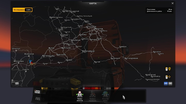 Photo of ETS 2 – Rus Map V1.8.1 (1.30.X)