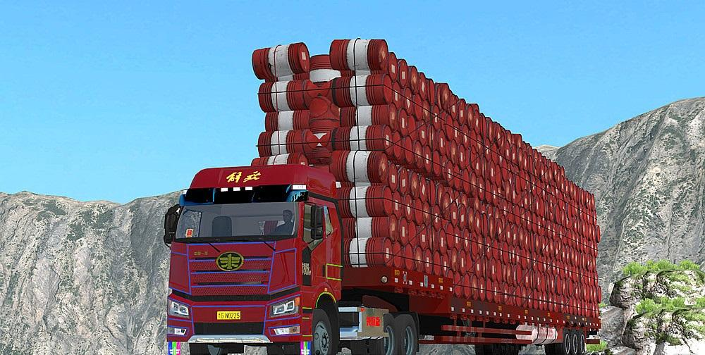 Photo of ETS2 – 17.5 Meter Flatbed Trailer (1.30.x)