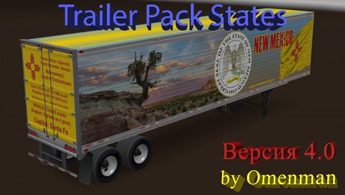 Photo of ATS – Trailer Pack States V4.0 (1.30.x)