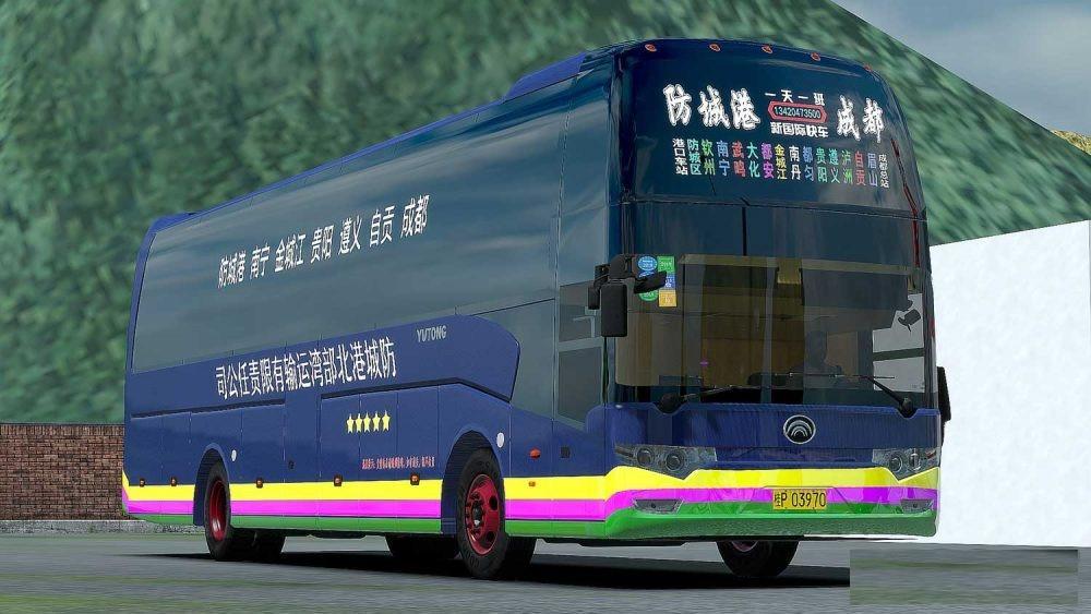 ETS2 - Yutong Bus Zk6146h V1 0 (1 30 x)   Truck Simulator