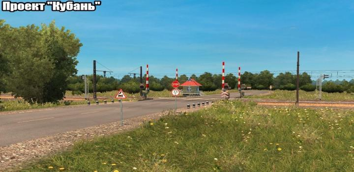Photo of ETS2 – Kuban Map V1.0 (1.30.x)