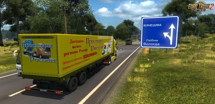 Photo of ETS2 – R.o.s Map V5.5.1 (Upd. 26.03.18) All In One Download 1.30.x