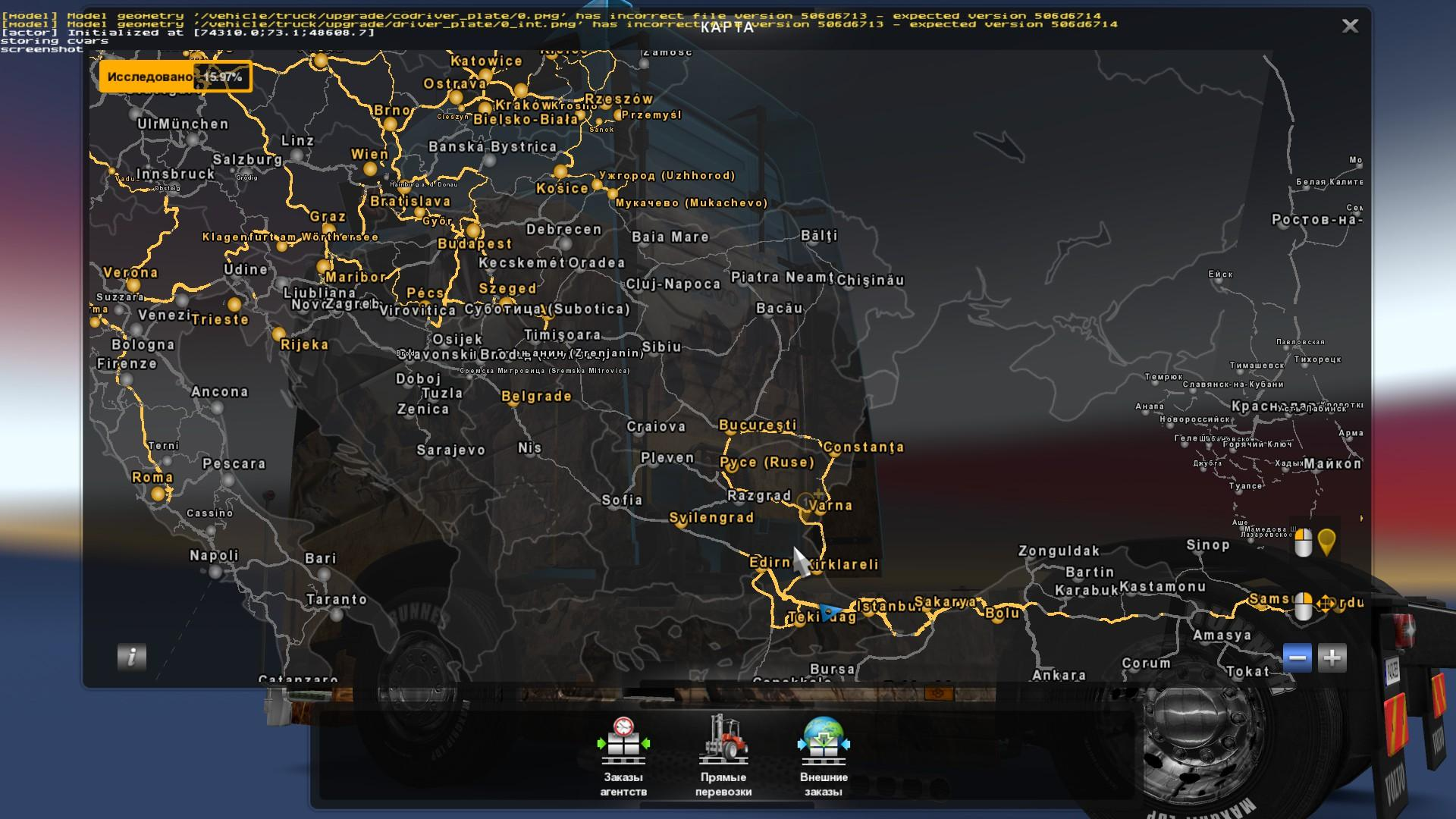 Photo of ETS2 – Map of Turkey for Promods V2.26 1.30 (1.30.x)