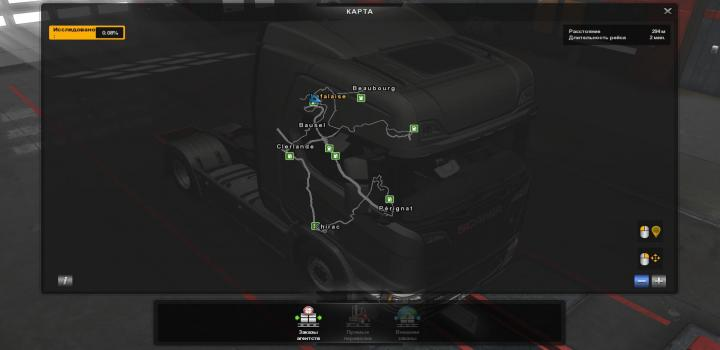 Photo of ETS2 – Map Of Grand Utopia V1.0 (1.31.X)