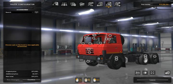 Photo of ATS – Tatra 815 For 1.32.x