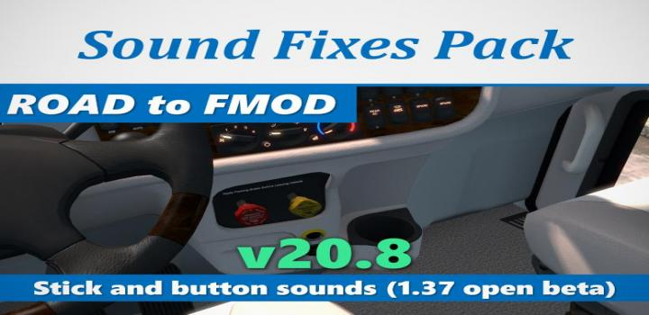 Photo of ATS – Sound Fixes Pack V20.8 (1.37.x)