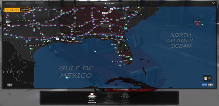 Photo of ATS – Coast To Coast Map V2.11.2 (1.38.x)