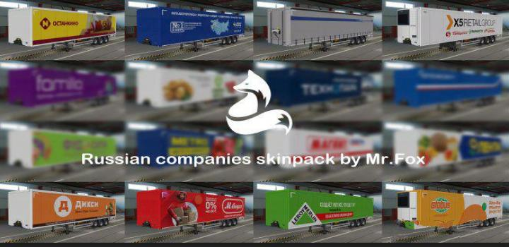 Photo of ETS2 – Russian Companies Skin Pack V1.6 (1.38.x)