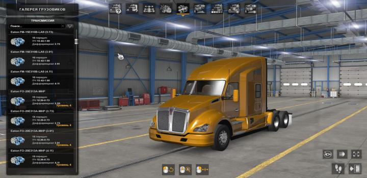 Photo of ATS – More Differential For Original Scs Transmissions V1 (1.38.x)