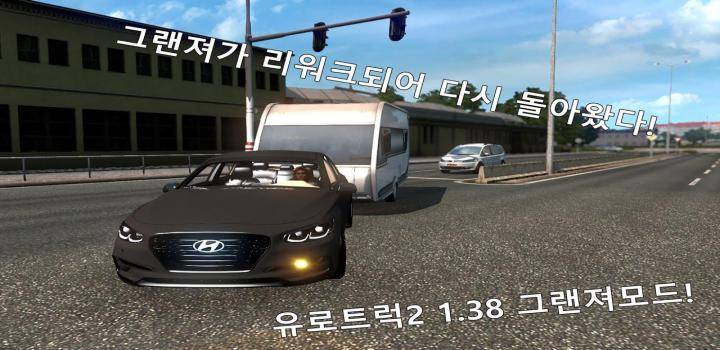 Photo of ETS2 – Hyundai Azera Reworked V1 (1.38.x)