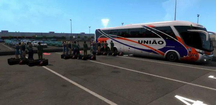 Photo of ETS2 – Passenger Mod And Dlc (1.38.x)