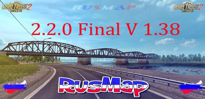 Photo of ETS2 – Rusmap V2.2.0 Final (1.38.x)
