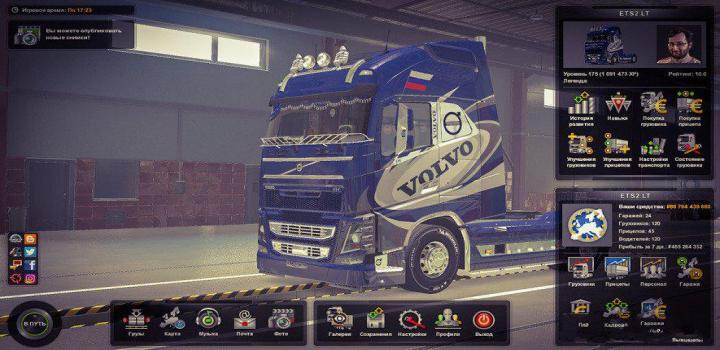 Photo of ETS2 – Game Profile (1.38.x)