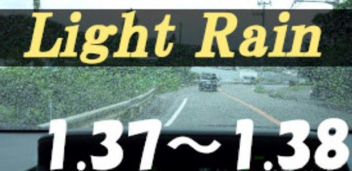 Photo of ETS2 – Light Rain V1.1 (1.38.x)