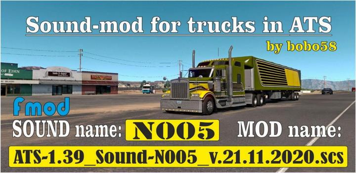 Photo of ATS – Sound N005 (1.39.x)