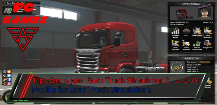 Photo of ETS2 – Upgraded Profile (1.39.x)
