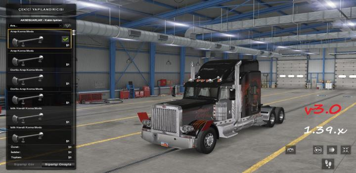 Photo of ATS – Air Horns Pack V3.0 (1.39.x)