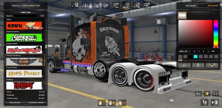 Photo of Harley Davidson Skins V1.0 ATS 1.40