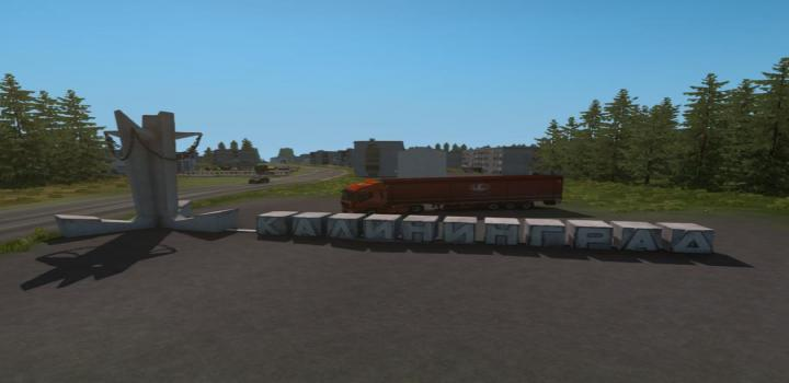Photo of Baltica Map V0.1 ETS2 1.39