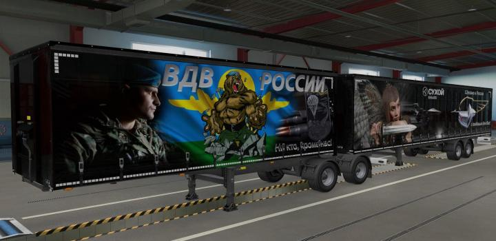Photo of Personal Trailers Army Of Russia Skin ETS2 1.40