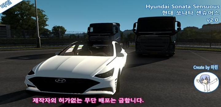Photo of Hyundai Sonata Sensuous (Dn8) V2 ETS2 1.39