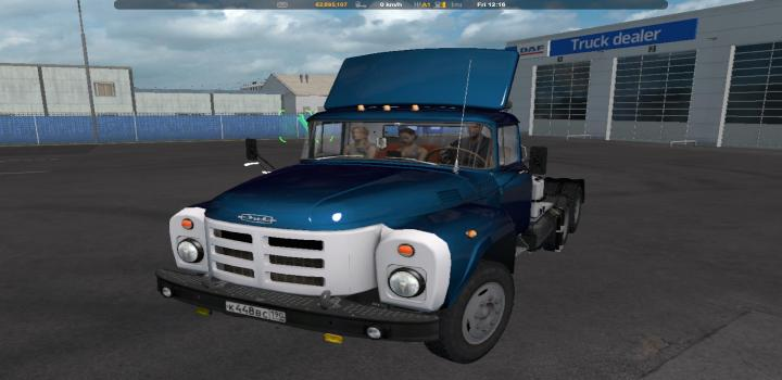 Photo of Zil 130/131/133 Sound Fix V1.0 ETS2 1.39