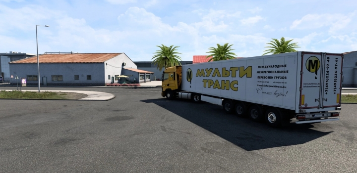 Photo of Combo Skin Multitrans V1.0 ETS2 1.40