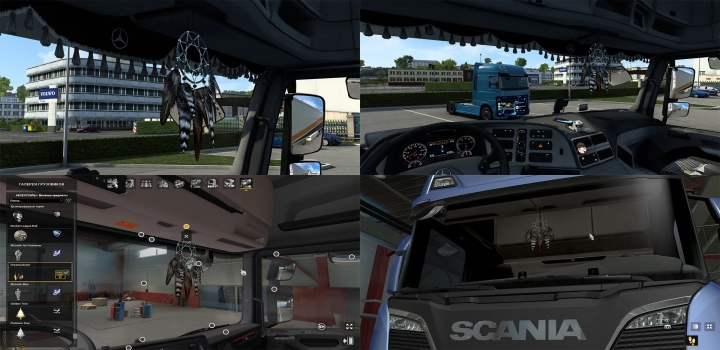 Photo of Dreamcatcher Mod V1.1 ETS2 1.40