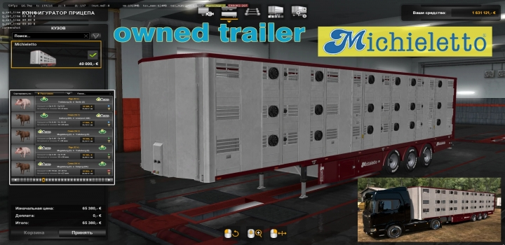 Photo of Ownable Livestock Trailer Michieletto V1.0.5 ETS2 1.40