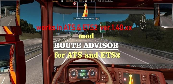 Photo of Route Advisor ETS2 1.40