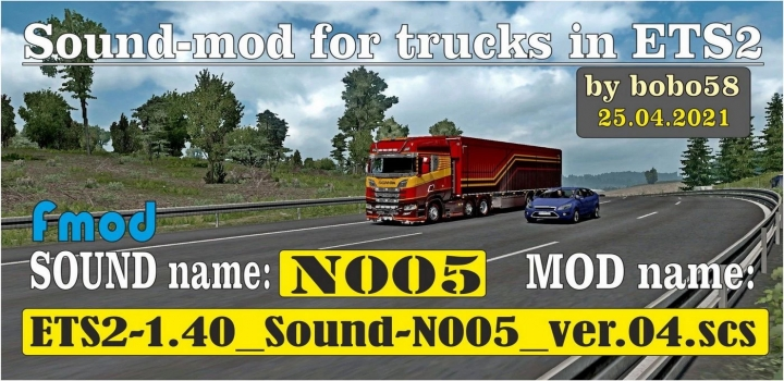 Photo of Sound N005 ETS2 1.40