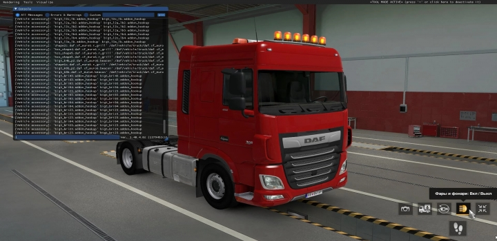 Photo of Bigt Britax Led Beacons Pack ETS2 1.40