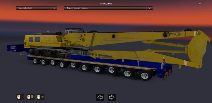 Photo of Heavy Cargo Trailers Pack For Russian Open Spaces Map V10.0 ETS2 1.40