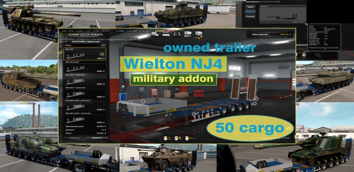 Photo of Military Addon For Ownable Trailer Wielton Nj4 V1.5.6 ETS2 1.41