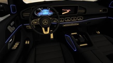 Photo of Mercedes-Benz X167 Gls-Class V1.1 ATS (1.42.x)