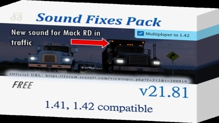 Photo of Sound Fixes Pack V21.81 ATS (1.42.x)